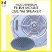 Brosure professional ceiling speaker
