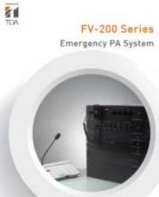 FV-200 series Emergency System